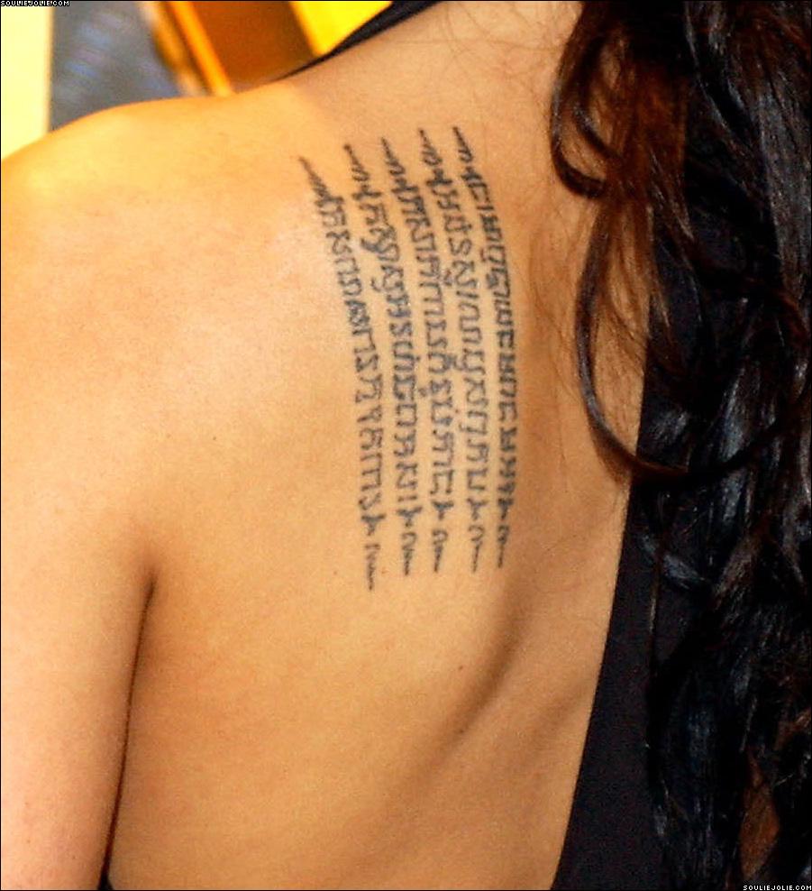 tatouage khmer