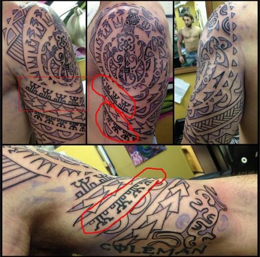 tatouage tribal naissance